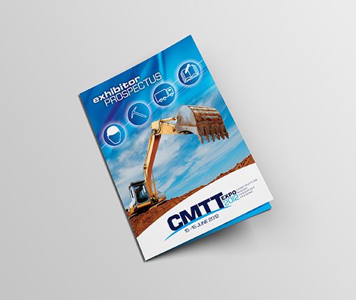 CMTT--Exhibitor-Prospectus-Cover